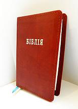 Біблії, 13х19 см, шкірзамінник, фото 3
