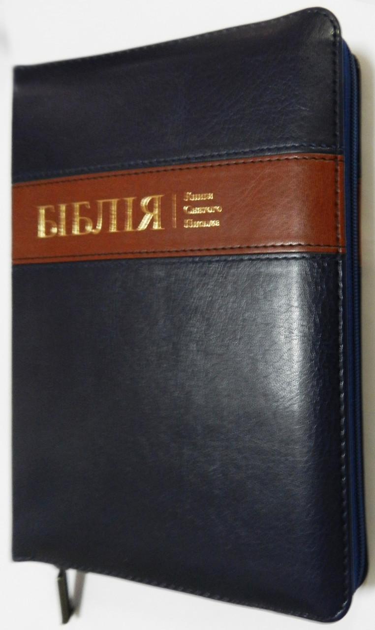 Біблія, 14х19 см, синя з коричневою вставкою
