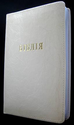 Біблія, 13х20 см,молочного кольору, з замочком, фото 2