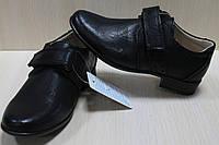 Классические черные туфли на мальчика тм Том.м р. 27,28,29,30,31,32