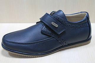 Синие туфли мокасины броги для мальчика коллекция тм Том.м р.37,38, фото 2