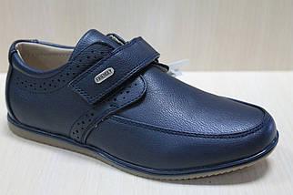 Синие туфли мокасины броги для мальчика коллекция тм Том.м р.37,38, фото 3