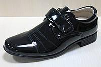 Детские черные лакированные туфли на мальчика тм Том.м р. 27,28,29,30,31,32