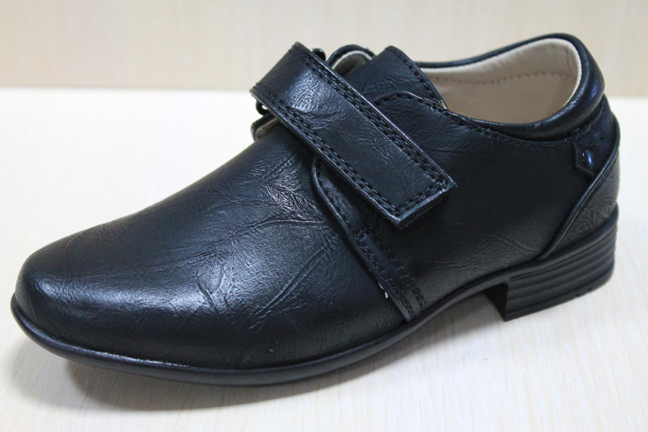 Черные туфли на мальчиков на липучке тм Том.м р. 27,28,29,30