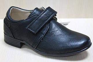 Черные туфли на мальчиков на липучке тм Том.м р. 27,28,29, фото 3