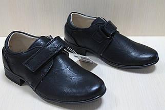 Черные туфли на мальчиков на липучке тм Том.м р. 27,28,29,30, фото 3