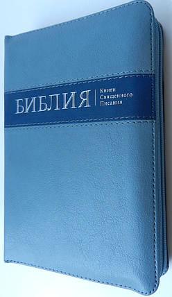 Библия, 13х18 см., голубая с синей вставкой, фото 2