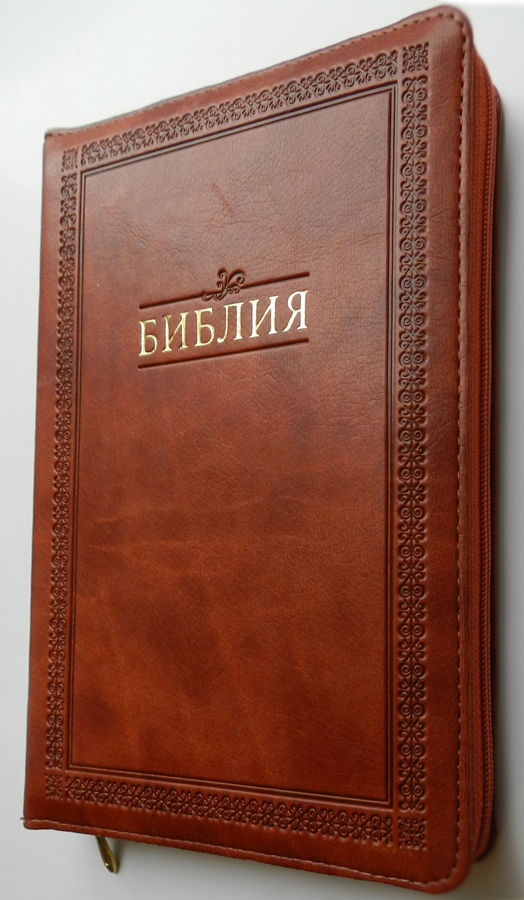 Библия, 14,5х20,5 см., коричневая