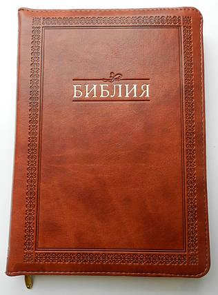 Библия, 14,5х20,5 см., коричневая , фото 2