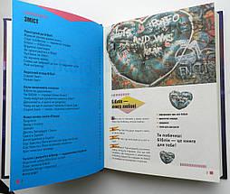 Біблія для молоді, 13х19 см, фото 3