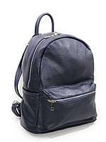 Рюкзак кожаный синий 2450.