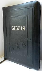 Біблія, 17х24,5 см, чорна з оливкою