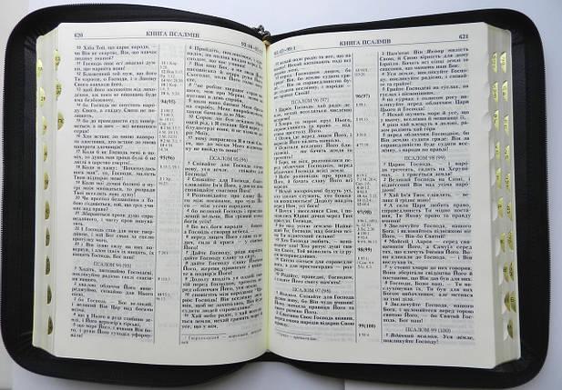 Біблія, 17х24,5 см, чорна , фото 2