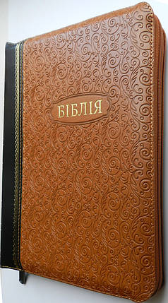 Біблія, 17х24,5 см, коричнева з чорним корінцем і тисненим орнаментом, фото 2