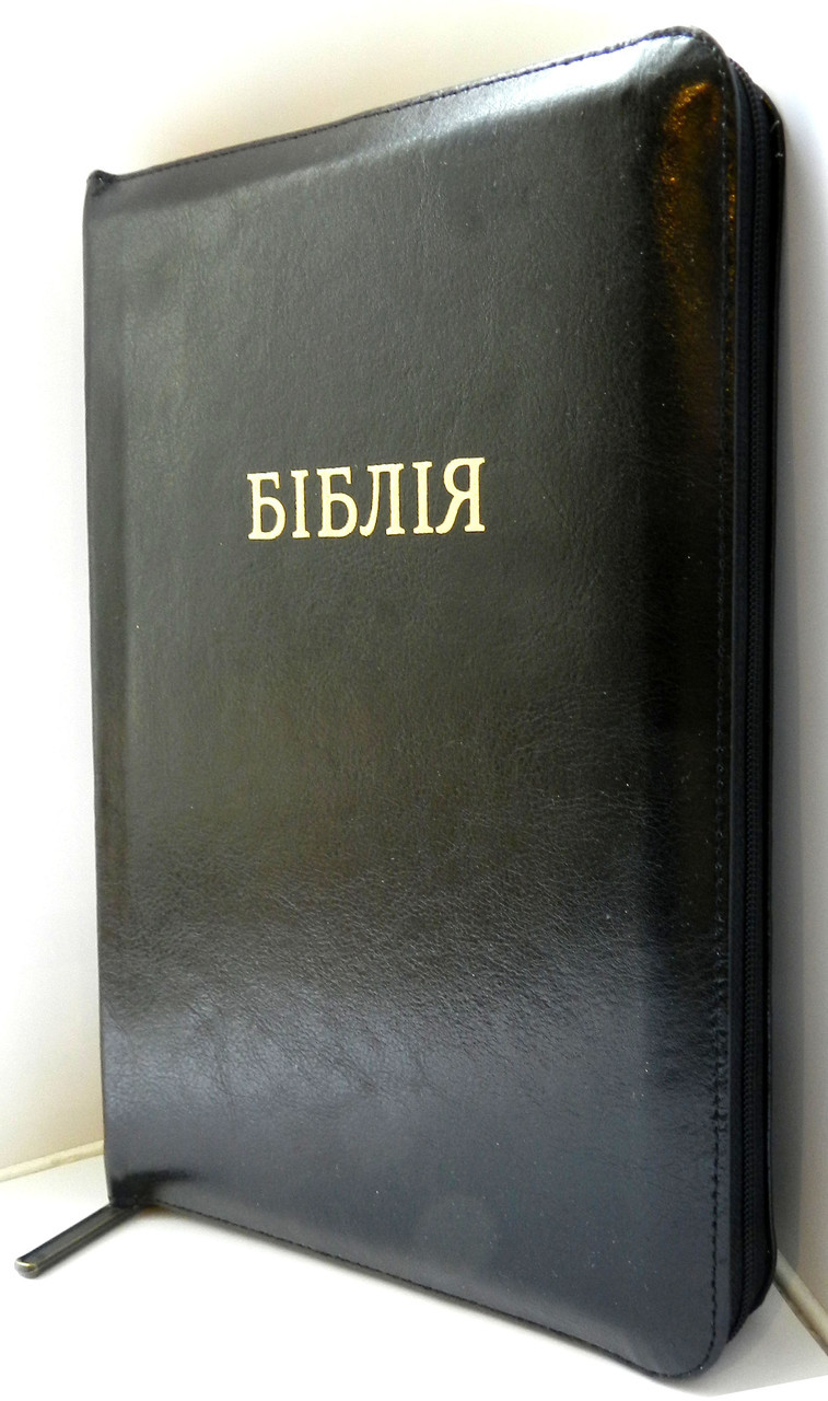 Біблія, 17х24,5 см, чорна, шкіра