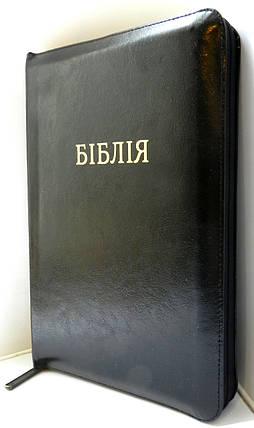 Біблія, 17х24,5 см, чорна, шкіра, фото 2