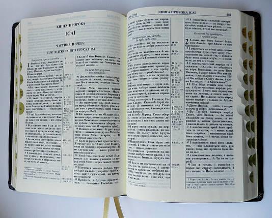 Біблія, 17х24,5 см, чорна, фото 2