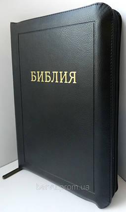 Библия, 17х24,5 см, чёрная, с индексами, с замком, фото 2