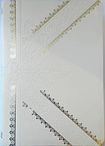 Біблія, Книги Святого Письма, у картонному футлярі 17,5х24,5 см, бежева з золотом і тисненням, фото 3