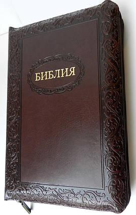Библия, 17х24,5 см, тёмно-вишнёвая, слепое тиснение, фото 2