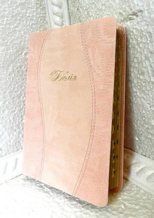 Біблія, 12,5х17,5 см, світло-рожева, фото 2
