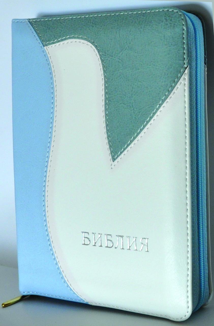 Библия, 13,5х18,5 см., голубая с белой вставкой