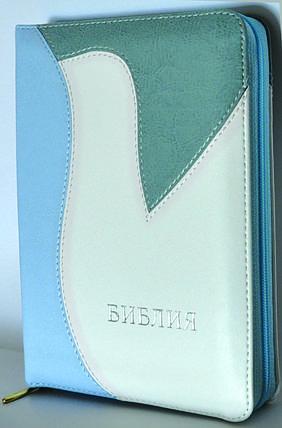 Библия, 13,5х18,5 см., голубая с белой вставкой, фото 2