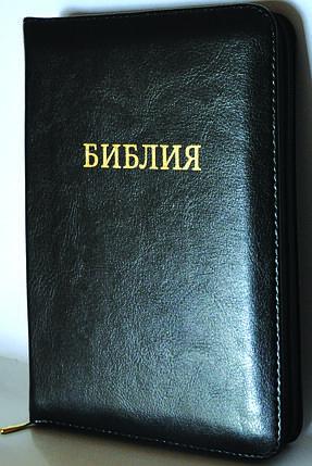 Библия, 13,5х18,5 см., черная , фото 2
