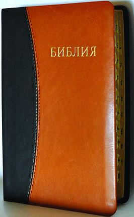 Библия, 14х19,5 см., черная с коричневой вставкой , фото 2