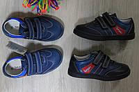 Спортивные туфли на липучках для мальчика тм Том.м р.26,28,29,30,31