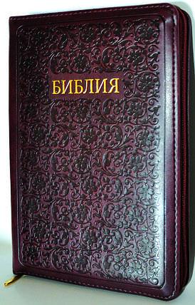 Библия, 14,5х20,5 см, вишневая с орнаментом, фото 2