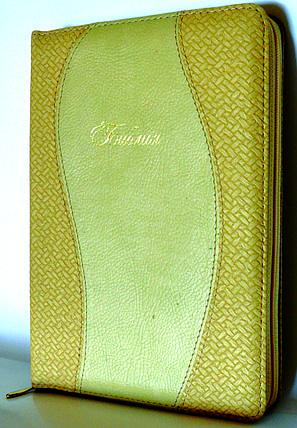 Библия, 14,5х20,5 см, бежевая с текстурой, фото 2