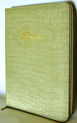 Библия, 14,5х20,5 см, светло-серая, фото 2