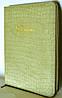 Библия, 14,5х20,5 см, светло-серая