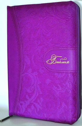 Библия, 16,5х24,5 см, сиреневая с текстурой, фото 2