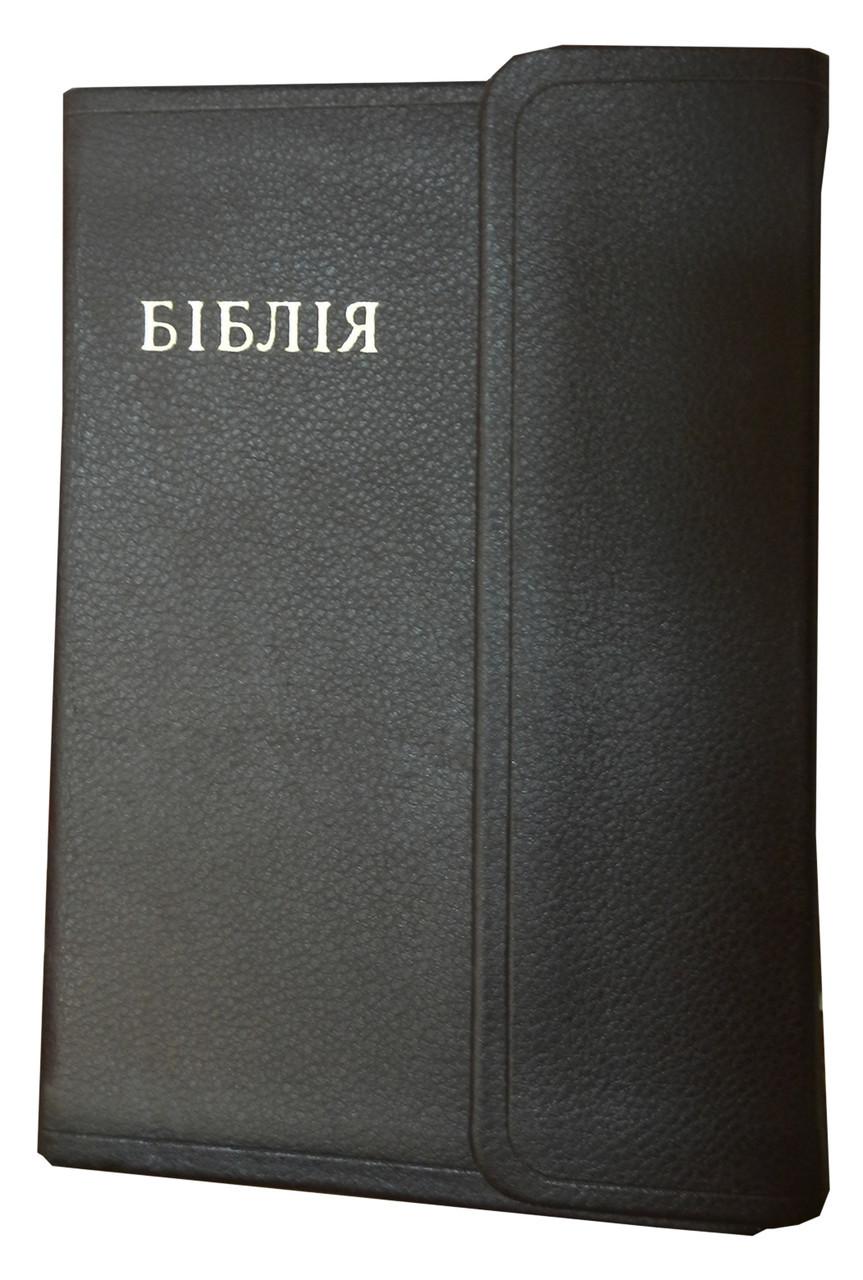 Біблія, 12,5х17,5 см, темно-вишнева з клапаном