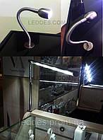 Светодиодный светильник на гибкой ножке
