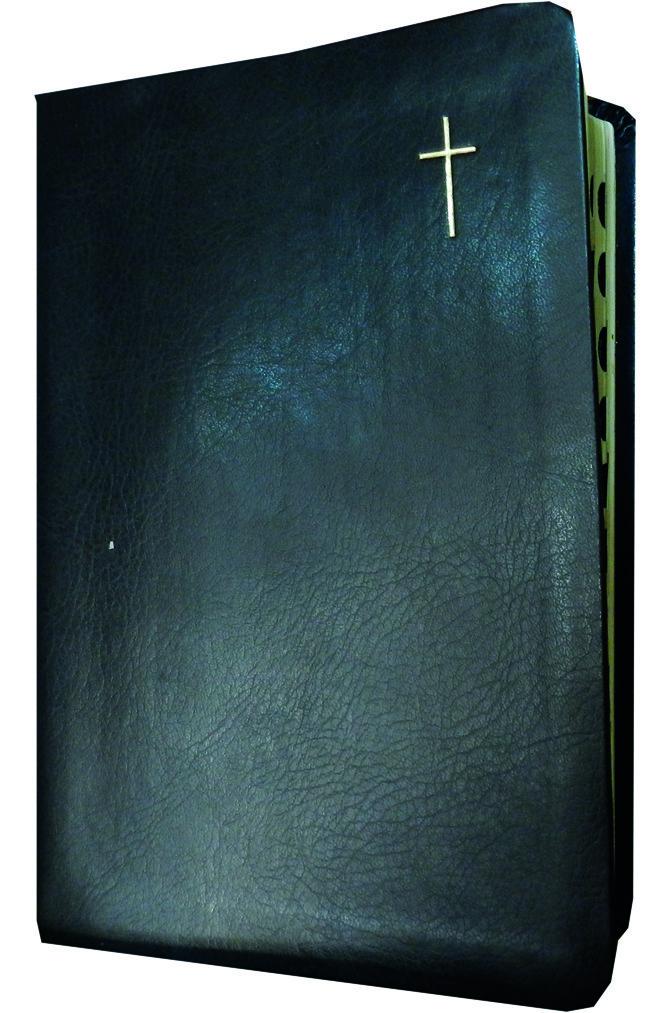 Біблія, 12,5х17,5 см, чорна з хрестиком