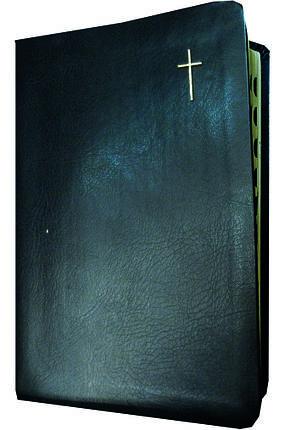 Біблія, 12,5х17,5 см, чорна з хрестиком, фото 2