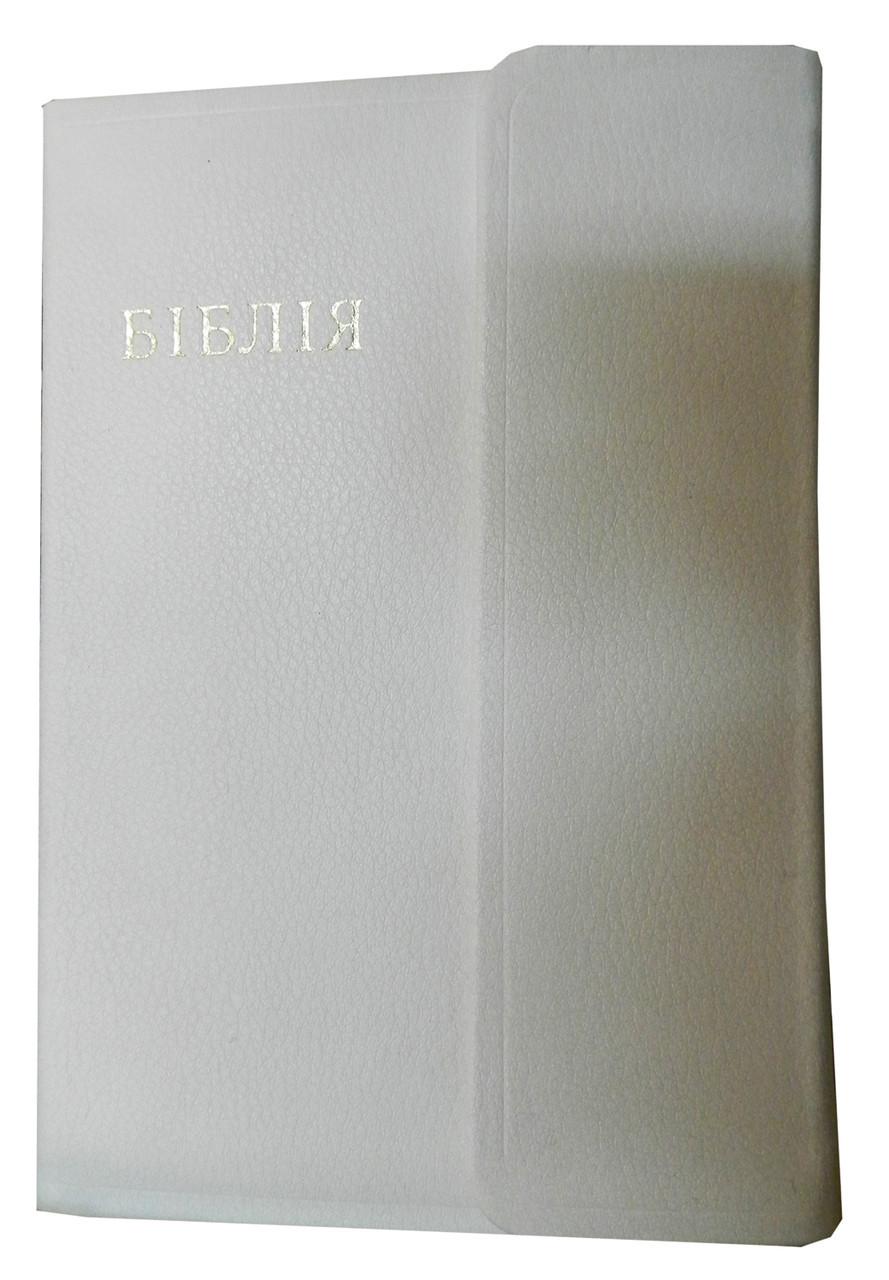 Біблія, 12,5х17,5 см, біла з клапаном