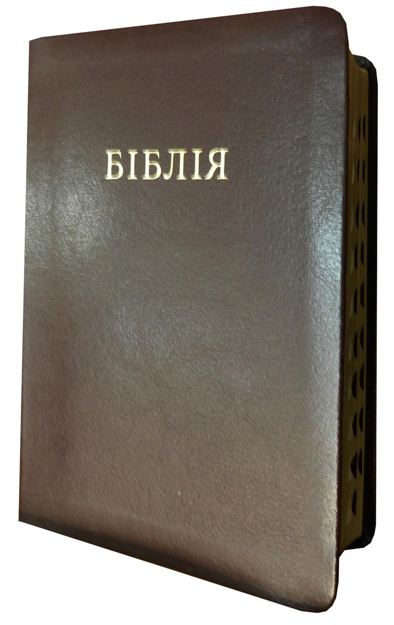 Біблія, 12х17,5 см, вишнева/чорна