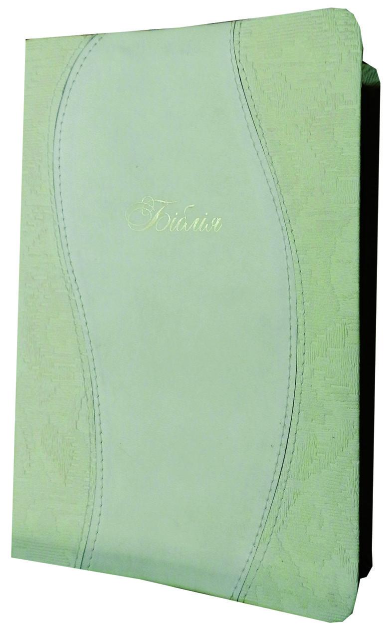 Біблія, 12,5х17,5 см, ванільна, з індексами