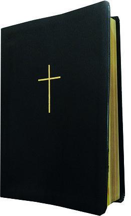Біблія, 17х24,5 см, чорна з хрестом, фото 2