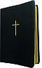 Біблія, 17х24,5 см, чорна з хрестом