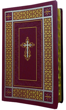 Подарункова Біблія вишнева. Великий шрифт, фото 2