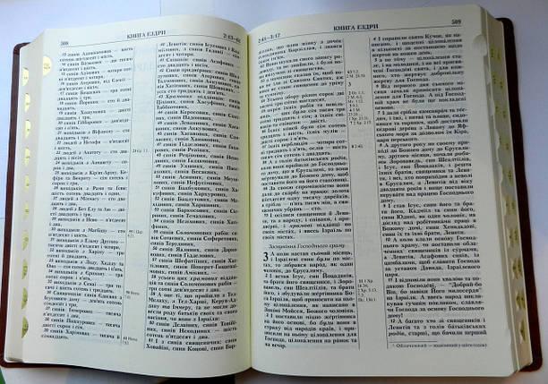 Подарункова Біблія зелена. Великий шрифт, фото 2