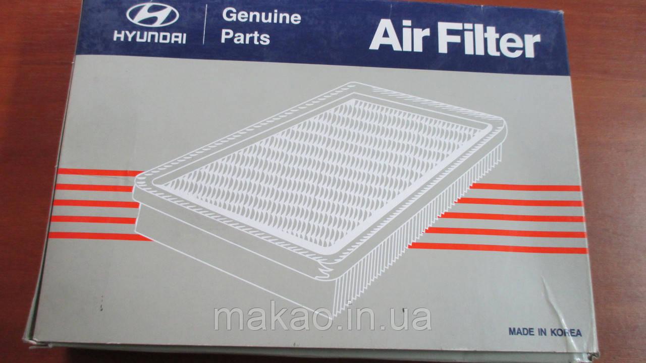 """""""Hyundai"""" Фільтр повітряний Hyundai Coupe, Elantra 1.6, 2.0"""