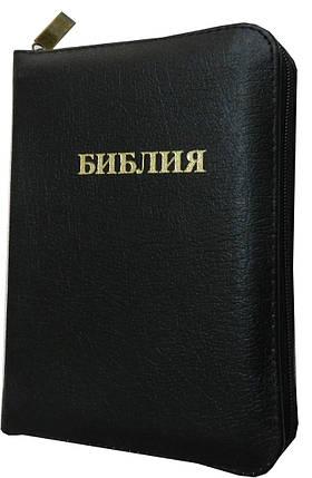 Библия черная, маленькая, с замком, без индексов , фото 2
