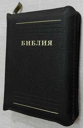 Библия черная, маленькая, с индексами, с замком , фото 2
