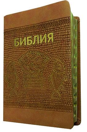 Библия, 12,5х17,5 см., светло-коричневая с рыбками, фото 2